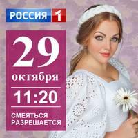 http://images.vfl.ru/ii/1509118722/657d43f8/19169843_s.jpg
