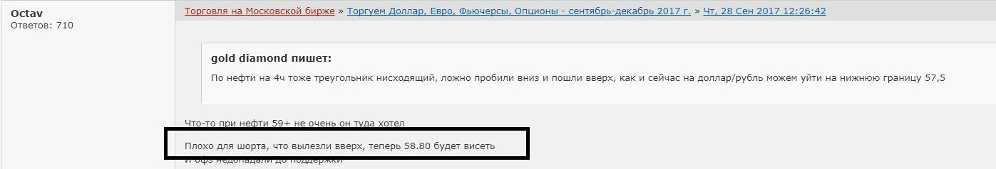 http://images.vfl.ru/ii/1509130271/06d65ea6/19171915.png