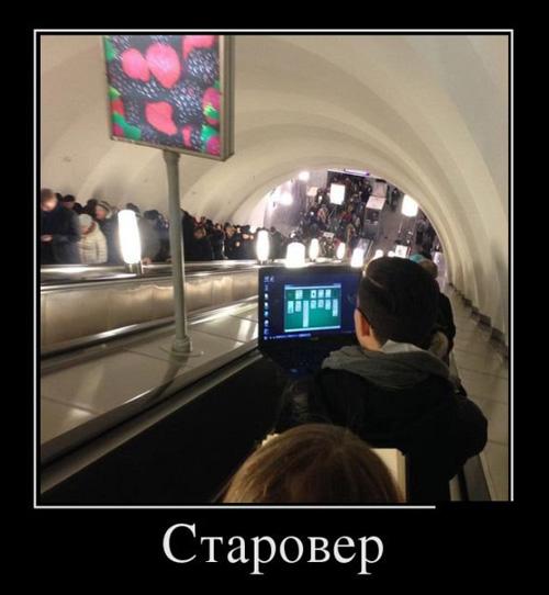 http://images.vfl.ru/ii/1509133057/e5fed059/19172245.jpg