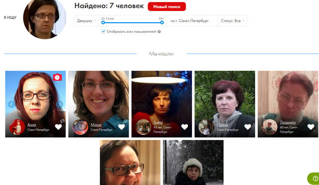 http://images.vfl.ru/ii/1509138239/ccd69c85/19173076_m.jpg