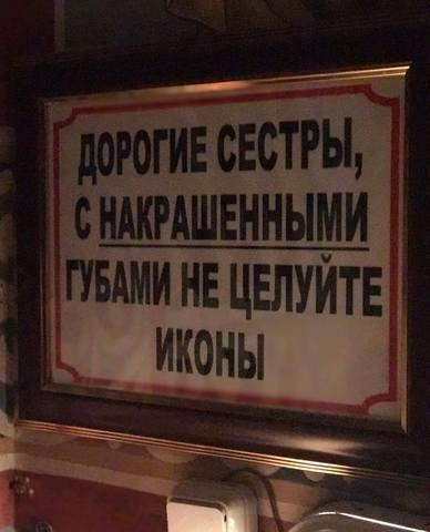 http://images.vfl.ru/ii/1509140001/f5f64aa3/19173290_m.jpg