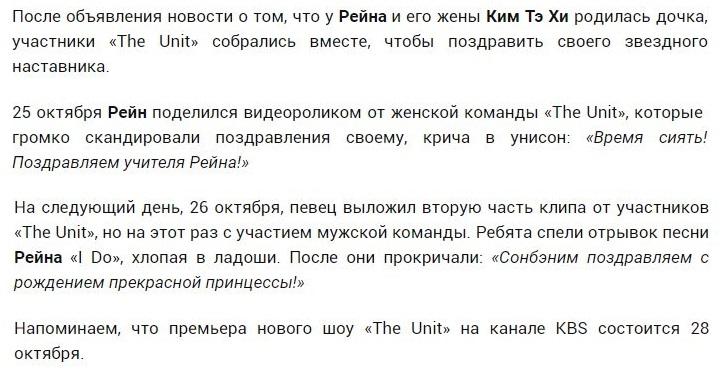 http://images.vfl.ru/ii/1509144420/6ab0ef86/19173580.jpg