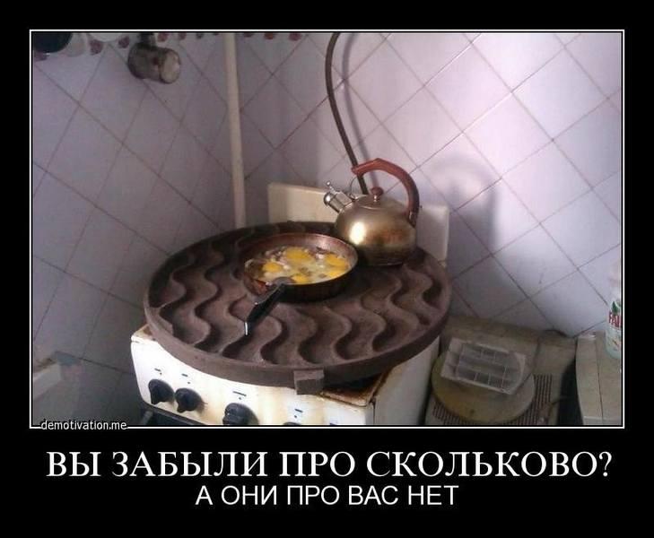 http://images.vfl.ru/ii/1509168590/879f720c/19174551.jpg