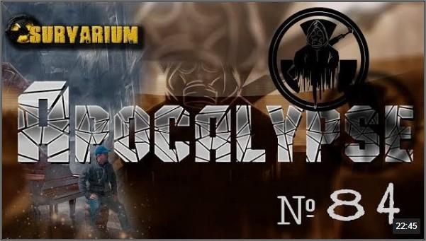 Apocalypse 84