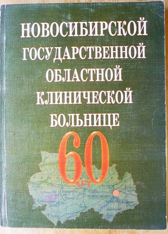 http://images.vfl.ru/ii/1509206694/1da87668/19181309_m.jpg