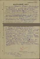 http://images.vfl.ru/ii/1509206900/df20f692/19181337_s.jpg