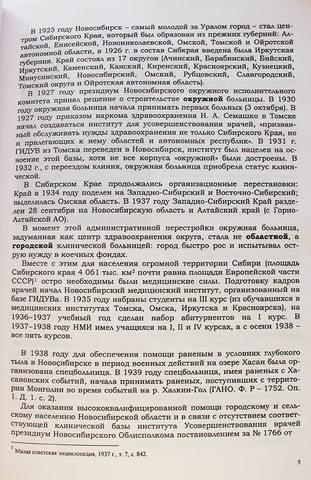 http://images.vfl.ru/ii/1509207535/8c3853b7/19181470_m.jpg