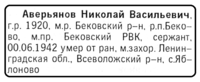 http://images.vfl.ru/ii/1509207580/9c52be71/19181476_s.png