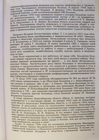 http://images.vfl.ru/ii/1509207709/aea0dc2a/19181494_m.jpg