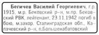 http://images.vfl.ru/ii/1509208148/86d0de46/19181569_s.png