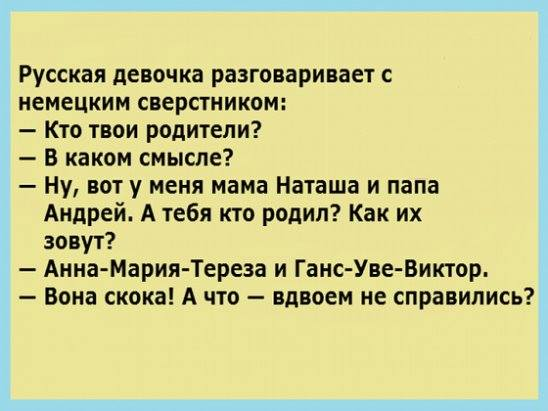 http://images.vfl.ru/ii/1509211057/f51784a1/19182126_m.jpg