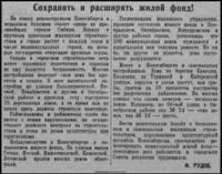 http://images.vfl.ru/ii/1509260626/42f60871/19186116_s.jpg