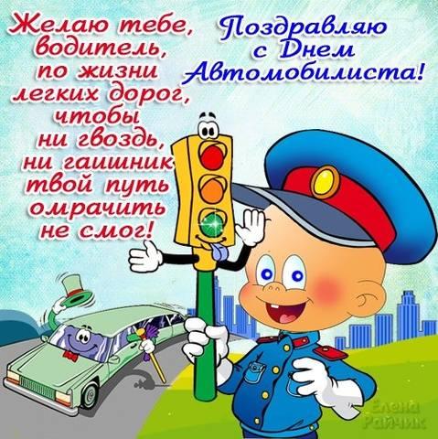 http://images.vfl.ru/ii/1509276632/5f3a34a8/19189344_m.jpg