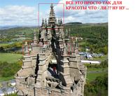 http://images.vfl.ru/ii/1509338295/3853d24a/19198659_s.png