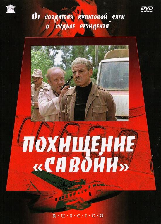 http//images.vfl.ru/ii/1509373731/c898c6a8/192056.jpg