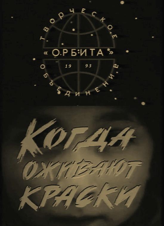 http//images.vfl.ru/ii/1509444347/3aa465a2/19216631.jpg