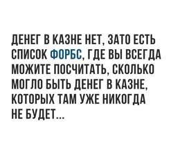 http://images.vfl.ru/ii/1509472735/46787521/19222561_m.jpg