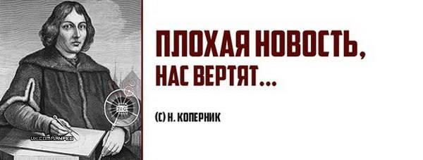 http://images.vfl.ru/ii/1509476385/427ddfe7/19223504_m.jpg