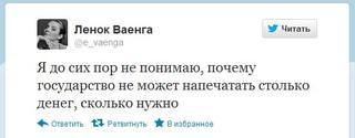 http://images.vfl.ru/ii/1509483451/cb522ed4/19225590_m.jpg