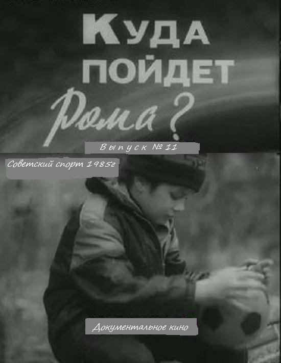 http//images.vfl.ru/ii/1509522064/97c05d34/19228895.jpg