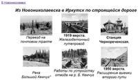 http://images.vfl.ru/ii/1509533839/26f286b5/19231532_s.jpg