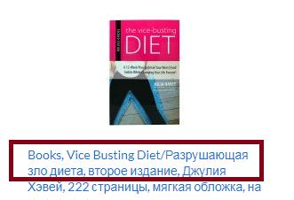 http://images.vfl.ru/ii/1509545350/cab4ef8b/19234725.png