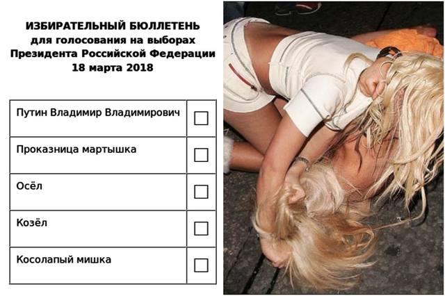 http://images.vfl.ru/ii/1509567399/2b184978/19241019_m.jpg