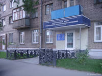 http://images.vfl.ru/ii/1509593566/2b1d9271/19243038_s.jpg