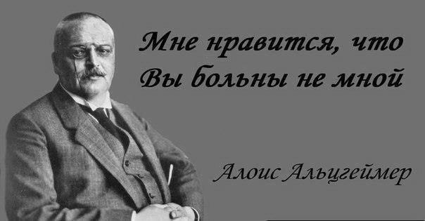 http://images.vfl.ru/ii/1509640980/1b46eeee/19253331_m.jpg