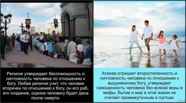 http://images.vfl.ru/ii/1509645402/a56fa401/19254557_m.jpg