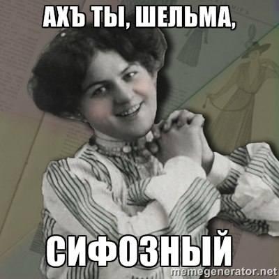 http://images.vfl.ru/ii/1509653359/c9ae8236/19256575_m.jpg