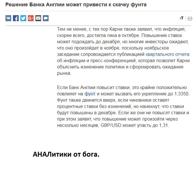 http://images.vfl.ru/ii/1509653490/5fb72d9a/19256600.png