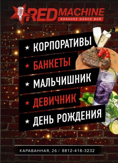 http://images.vfl.ru/ii/1509656186/59f674b9/19257206.png