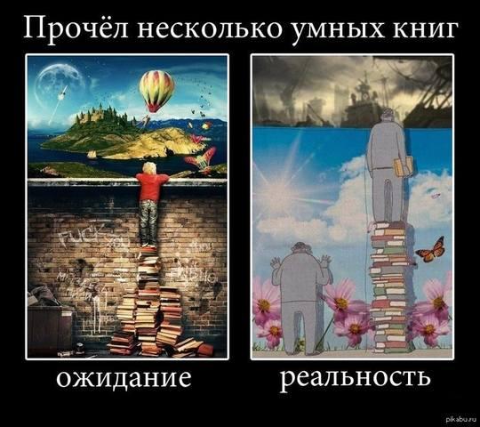 http://images.vfl.ru/ii/1509659863/8781336d/19257823_m.jpg