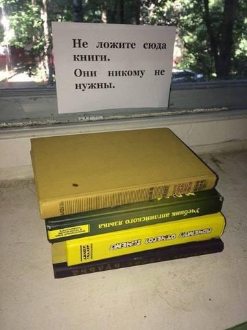 http://images.vfl.ru/ii/1509660264/cb2a9fbe/19257838_m.jpg