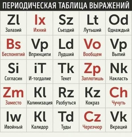 http://images.vfl.ru/ii/1509660673/8d8634b0/19257853_m.jpg