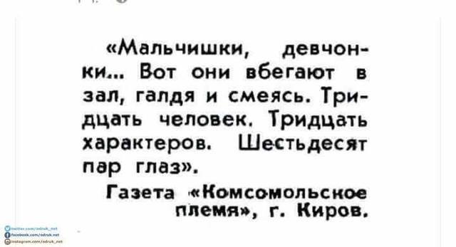 http://images.vfl.ru/ii/1509717733/044094ef/19265480_m.jpg