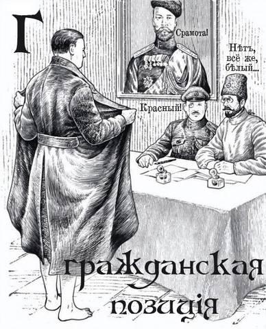 http://images.vfl.ru/ii/1509718373/4c0f5647/19265598_m.jpg