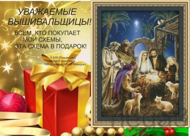 http://images.vfl.ru/ii/1509720400/a4d37760/19265997_m.jpg