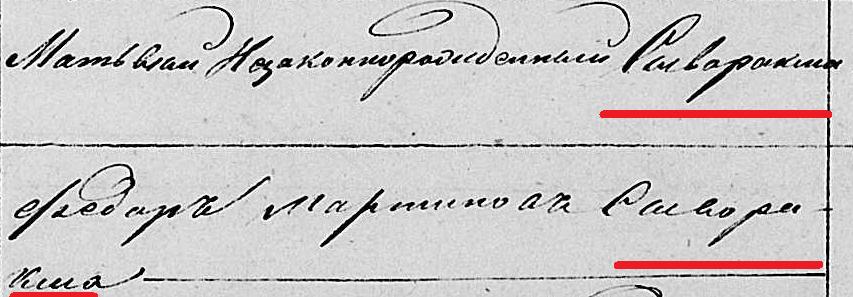 http://images.vfl.ru/ii/1509727919/97bb75a4/19267503.png