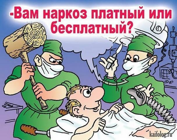 http://images.vfl.ru/ii/1509728683/8df98d65/19267702_m.jpg