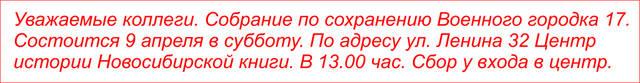 http://images.vfl.ru/ii/1509735284/328973c0/19269315_m.jpg