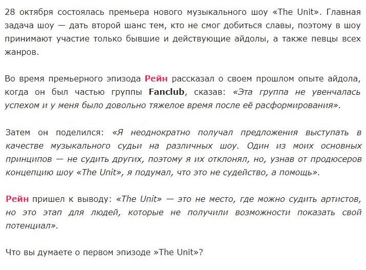 http://images.vfl.ru/ii/1509752074/1f102033/19271323.jpg