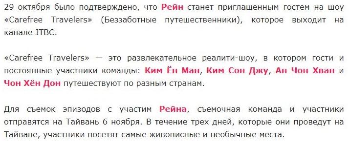 http://images.vfl.ru/ii/1509754373/cdd513b7/19271412.jpg