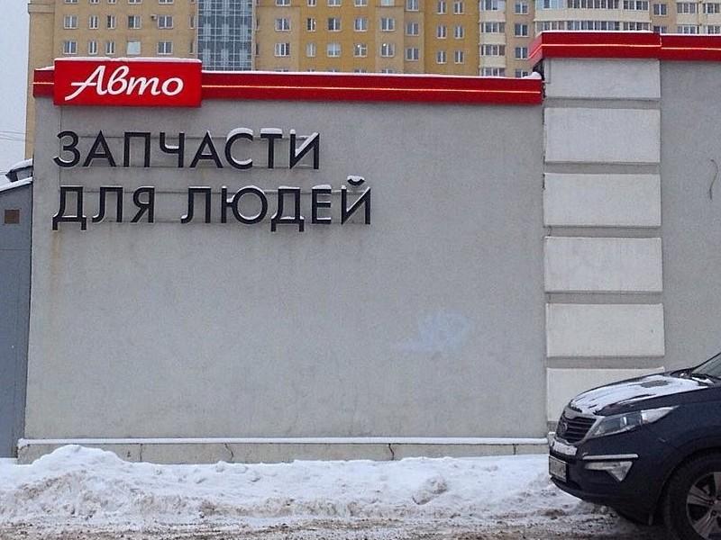 http://images.vfl.ru/ii/1509779082/7e2146a1/19272627.jpg