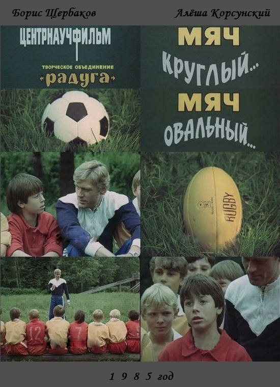 http//images.vfl.ru/ii/1509781167/044452f3/19272899.jpg