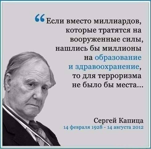 http://images.vfl.ru/ii/1509785088/a39a479f/19273465_m.jpg