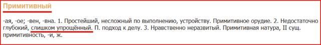 http://images.vfl.ru/ii/1509788223/38906238/19274612_m.jpg
