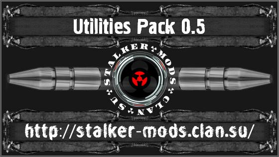Utilities Pack 0.5
