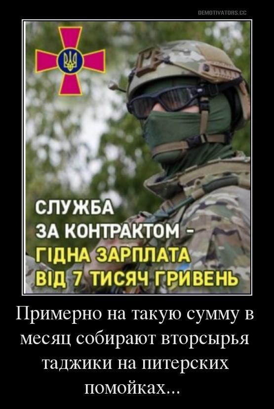 http://images.vfl.ru/ii/1509812258/f22c7fed/19279767.jpg